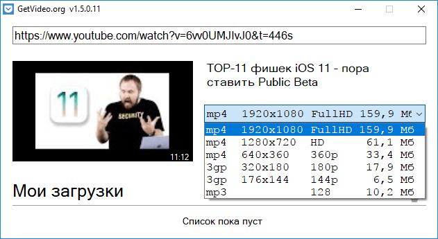 Инструкция как скачать видео с ВК на телефон