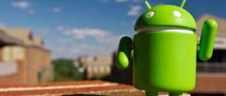 Root права на android