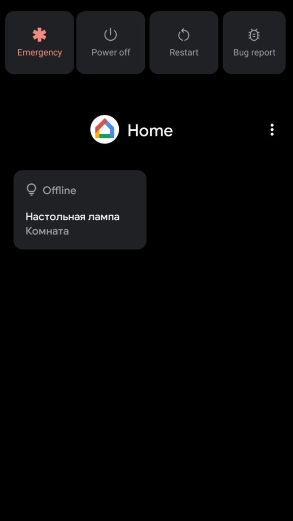 Новые фишки Android 11