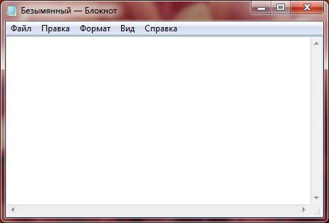 CSV формат файла: инструкция по работе с расширением