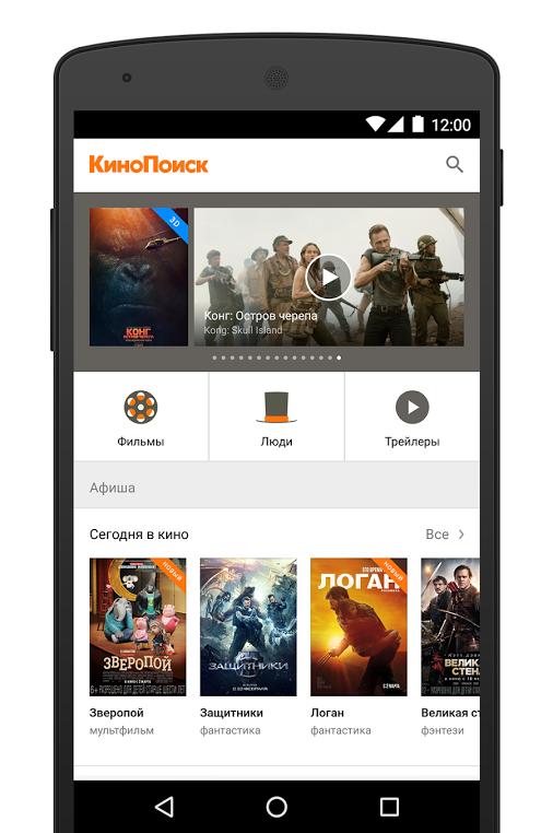 Лучшие приложения для Android: список самых необходимых