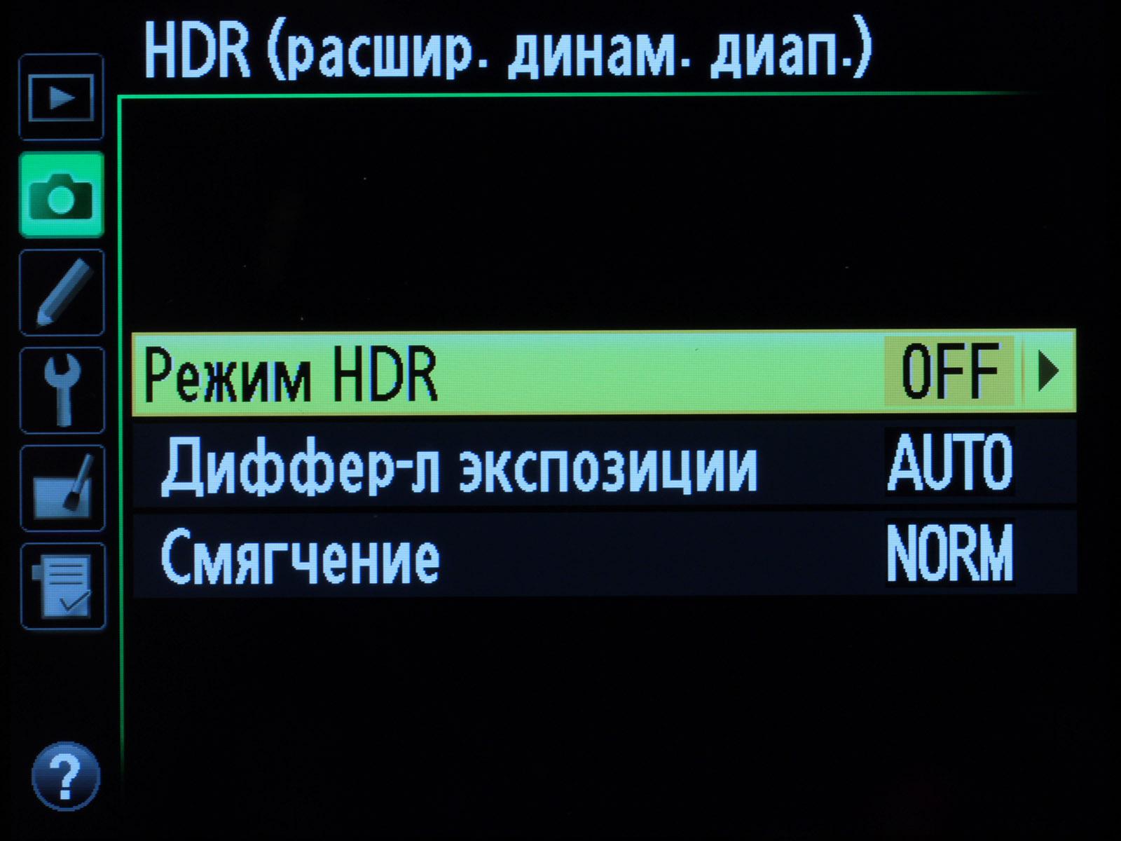 HDR технология: что такое hdr в камере телефона и в телевизоре