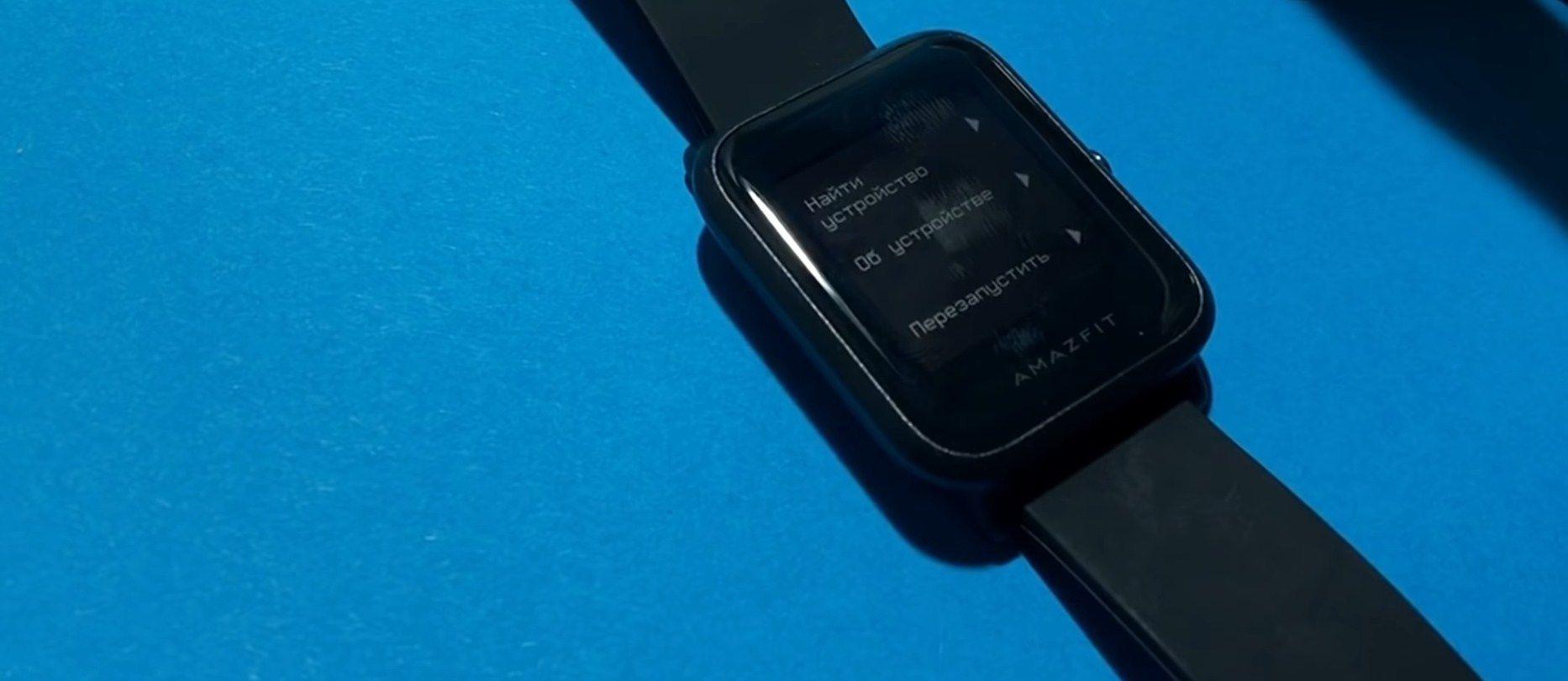 Xiaomi Amazfit Bip сброс настроек