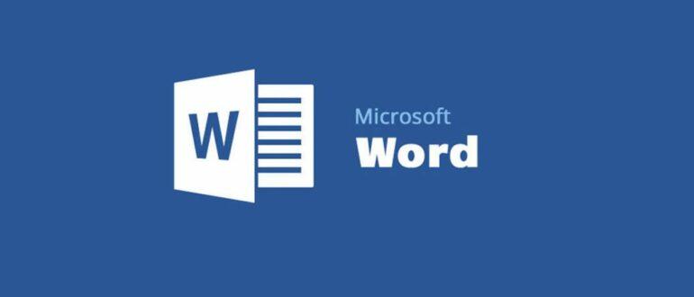 Как включить линейку в Microsoft Word